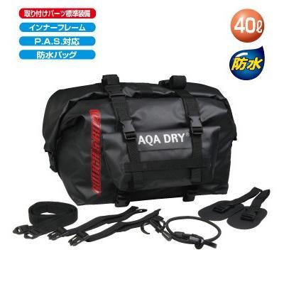 ラフ&ロード AQA DRY テールバッグ 防水バッグ RR9026 Rough&Road