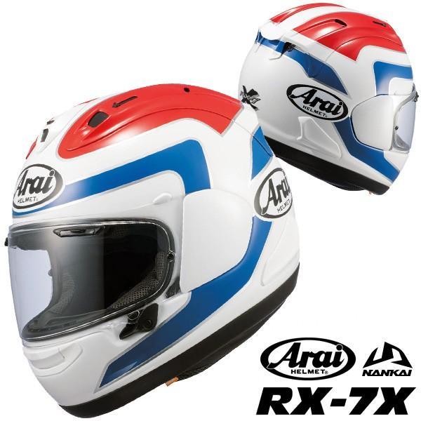 アライ RX-7X スペンサー トリコロール フルフェイスヘルメット レプリカモデル(南海部品オリジナルカラー) Arai HELMET