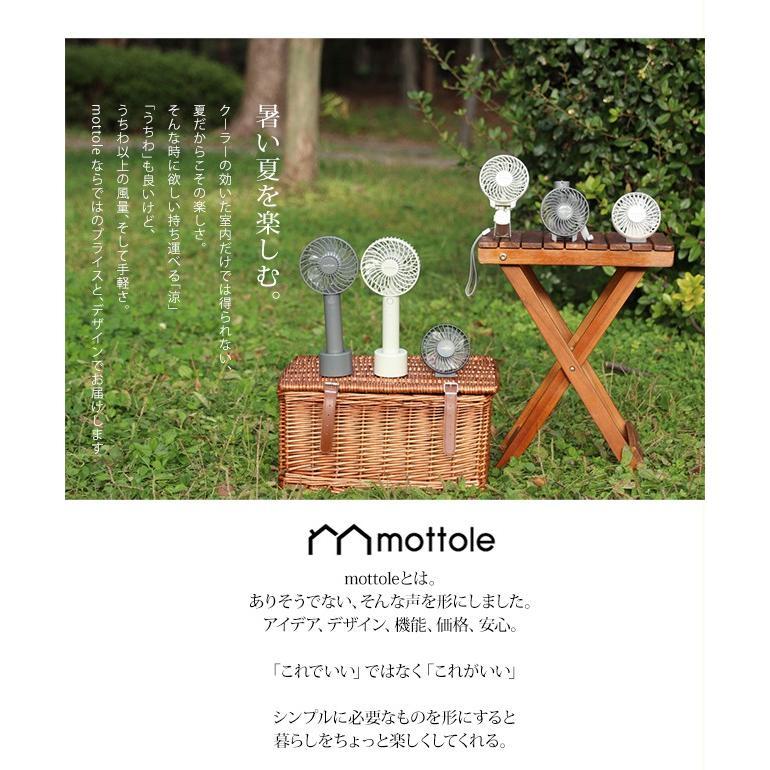 ハンディファン 扇風機 ハンディ 卓上扇風機 ポータブル USB ミニ扇風機 充電 手持ち 卓上 mottole MTL-004 mottole 02
