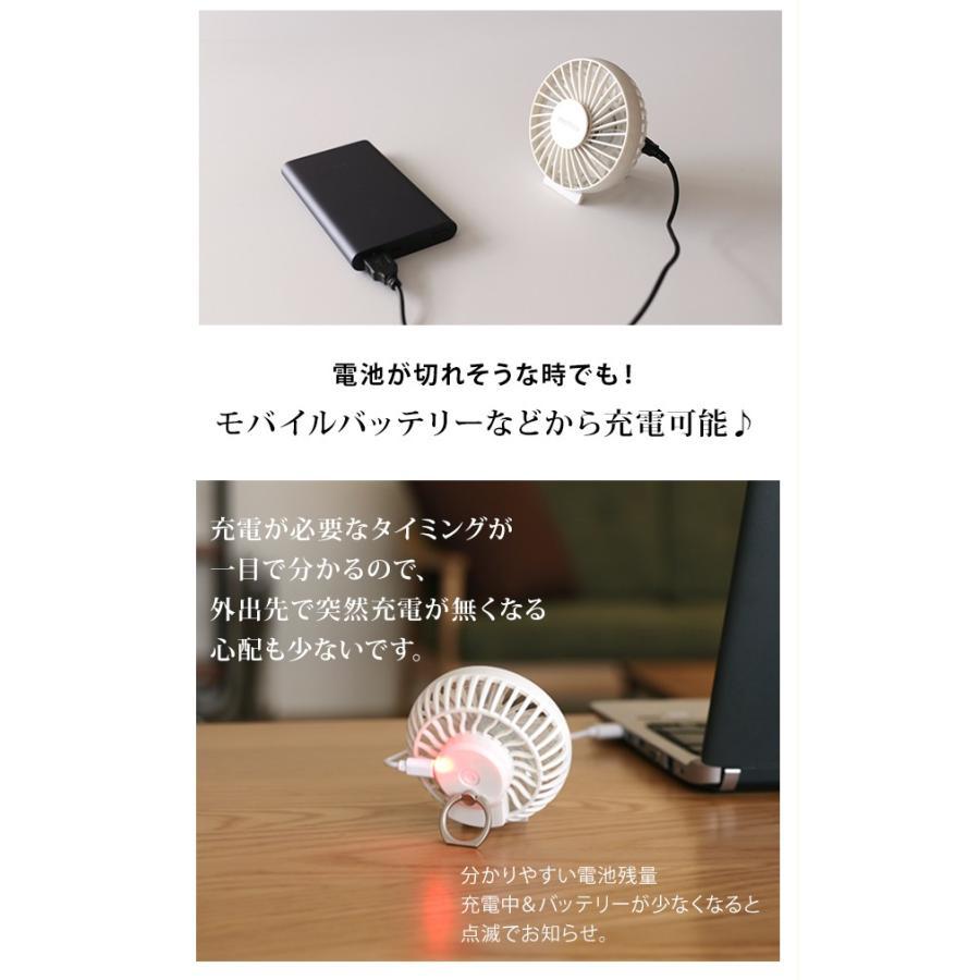 ハンディファン 扇風機 ハンディ 卓上扇風機 ポータブル USB ミニ扇風機 充電 手持ち 卓上 mottole MTL-004 mottole 12