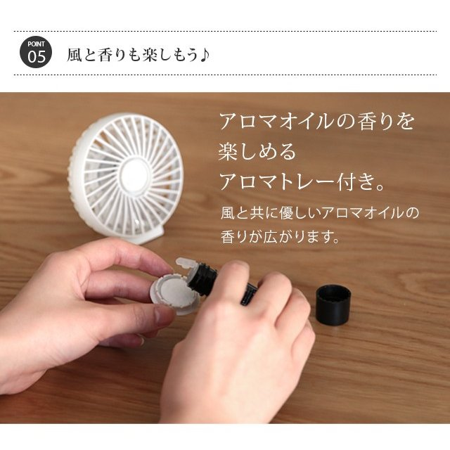 ハンディファン 扇風機 ハンディ 卓上扇風機 ポータブル USB ミニ扇風機 充電 手持ち 卓上 mottole MTL-004 mottole 13