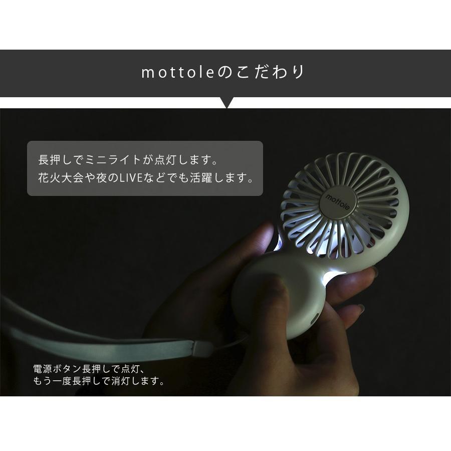 ハンディファン 扇風機 ハンディ 卓上扇風機 ポータブル USB ミニ扇風機 充電 手持ち 卓上 mottole MTL-F005 mottole 12