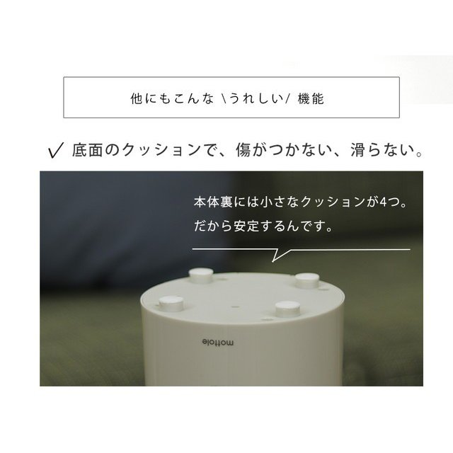 超音波式加湿器 MTL-H002 送料無料 加湿器 超音波式 オフホワイト グレー 卓上 おしゃれ 小型 コンパクト アロマ 乾燥対策|mottole|14