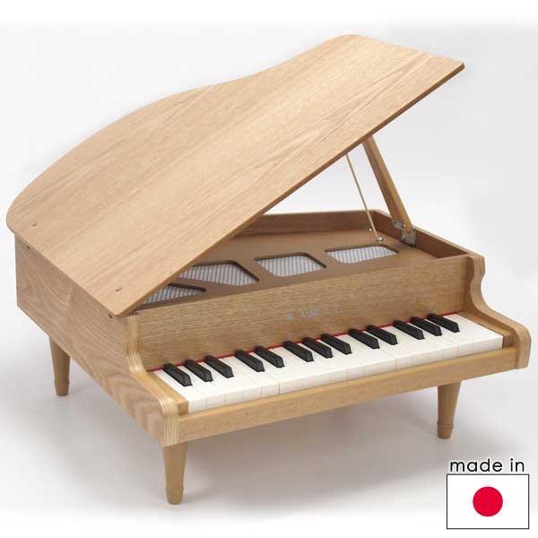 カワイ グランドピアノ32鍵/ナチュラル(3歳から)【店頭受取も可 吹田】