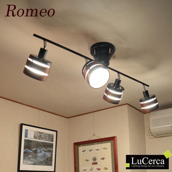 ル チェルカ LED対応照明(ペンダントライト) ロメオ(幅1000mm)【店頭受取も可 吹田】
