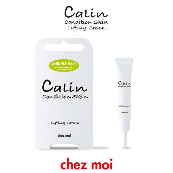 Calin(カリン) Lifting Cream リフティングクリーム  クリーム 美容液 スキンケア ハリ 美肌 化粧品 シェモア|motu-play