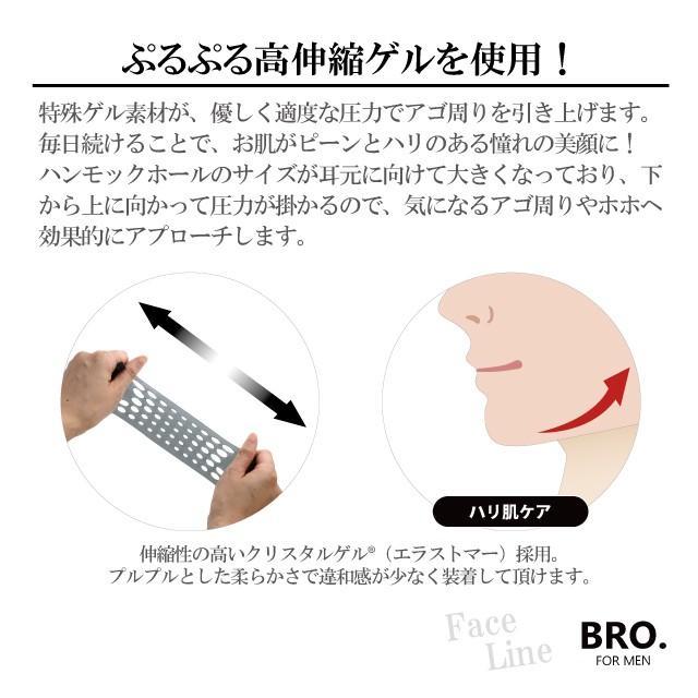 男性用 リフトアップマスク BRO. FOR MEN Face Lifting Mask   メンズ 小顔マスク リフトアップベルト フェイスライン シェモア|motu-play|03