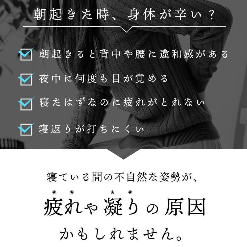 西川 高反発マットレス シングル 厚み4cm 凹凸ウレタン オーバーレイ ベッドパッド 敷きパッド 帳 tobari 圧縮|moufukan|02