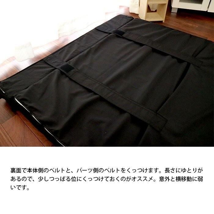 西川エアー 長身対応パーツ セミダブル 120×12cm AiR SI/SI-H マットレス専用|moufukan|05