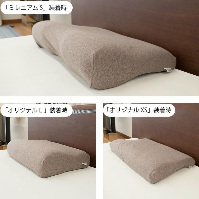 beige Tempur color Cover original pillow