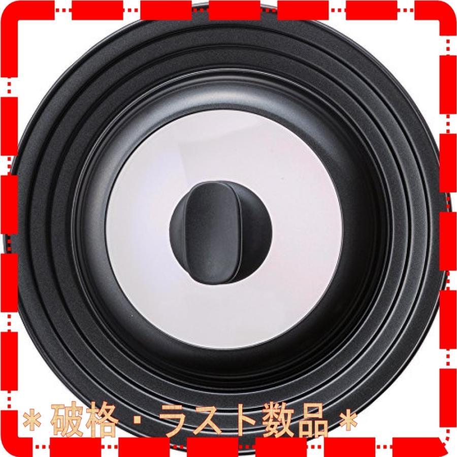 貝印 KAI フライパンカバー Kai House Select 18-22 DW5622|mount-n-online