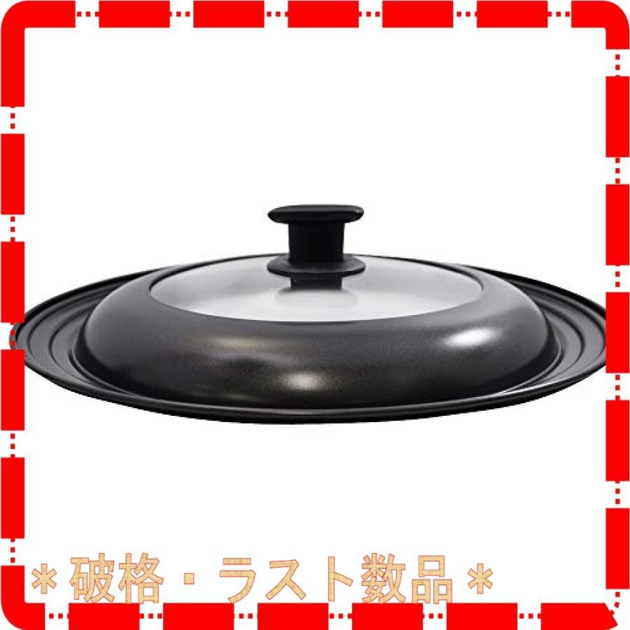 貝印 KAI フライパンカバー Kai House Select 18-22 DW5622|mount-n-online|02