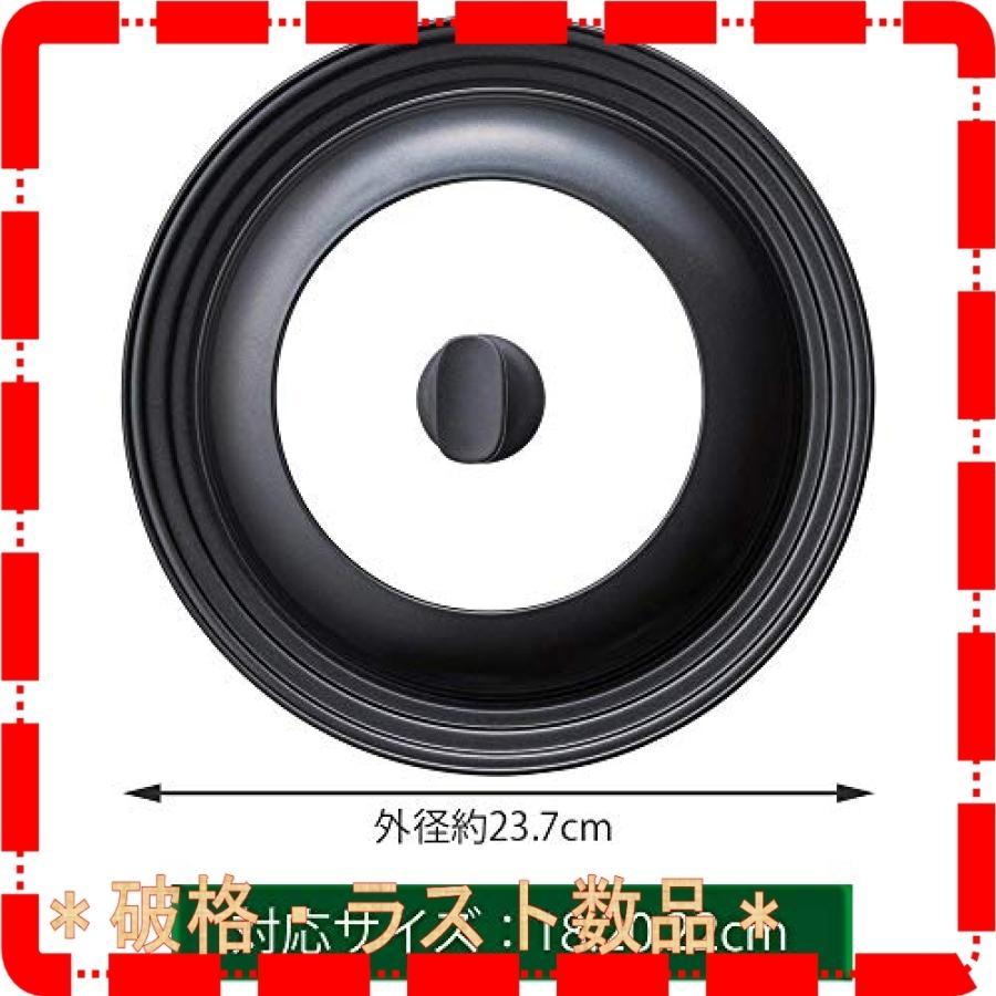 貝印 KAI フライパンカバー Kai House Select 18-22 DW5622|mount-n-online|04