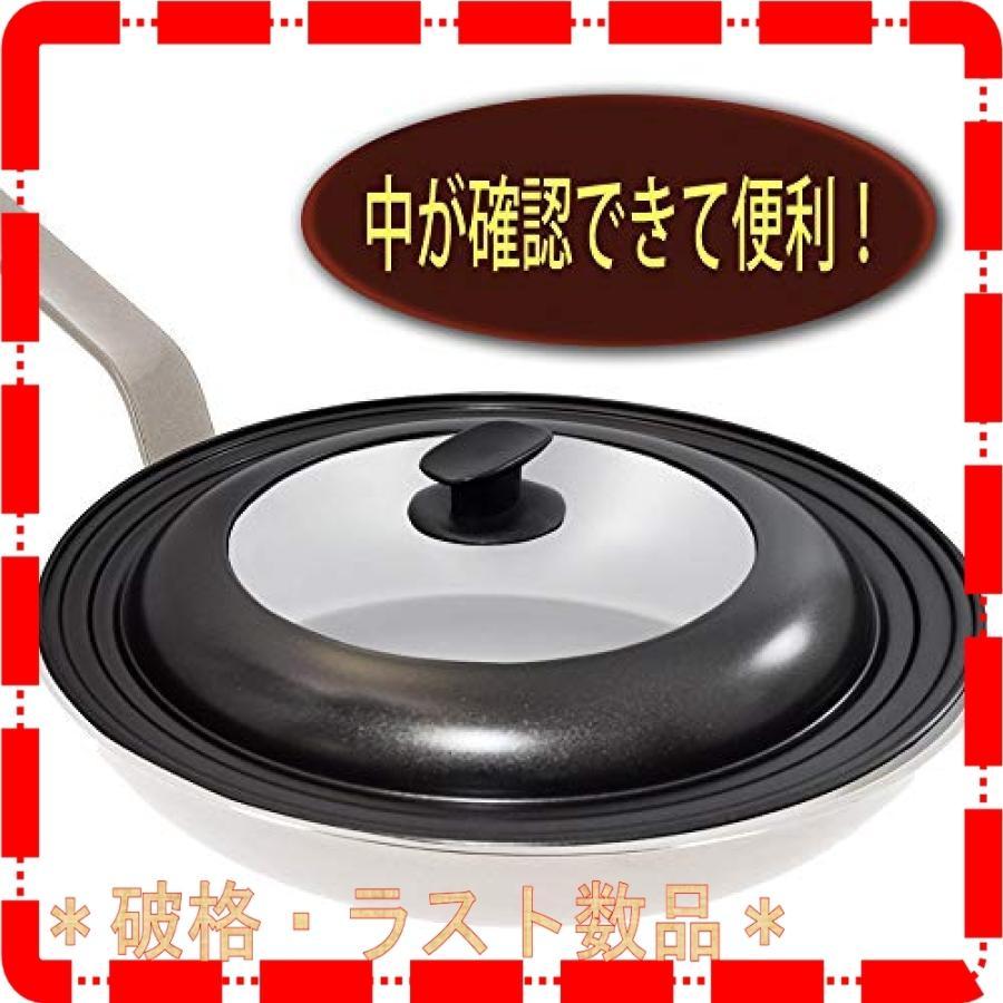 貝印 KAI フライパンカバー Kai House Select 18-22 DW5622|mount-n-online|06