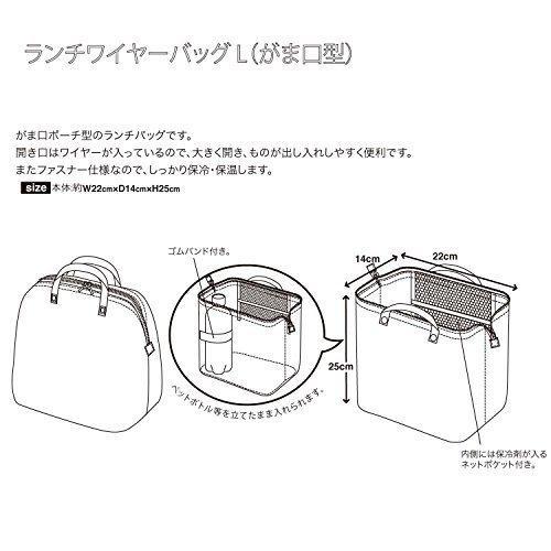 アットファースト 保冷 ランチバッグ Lサイズ カラーズ レッド AF5997 mount-n-online 02