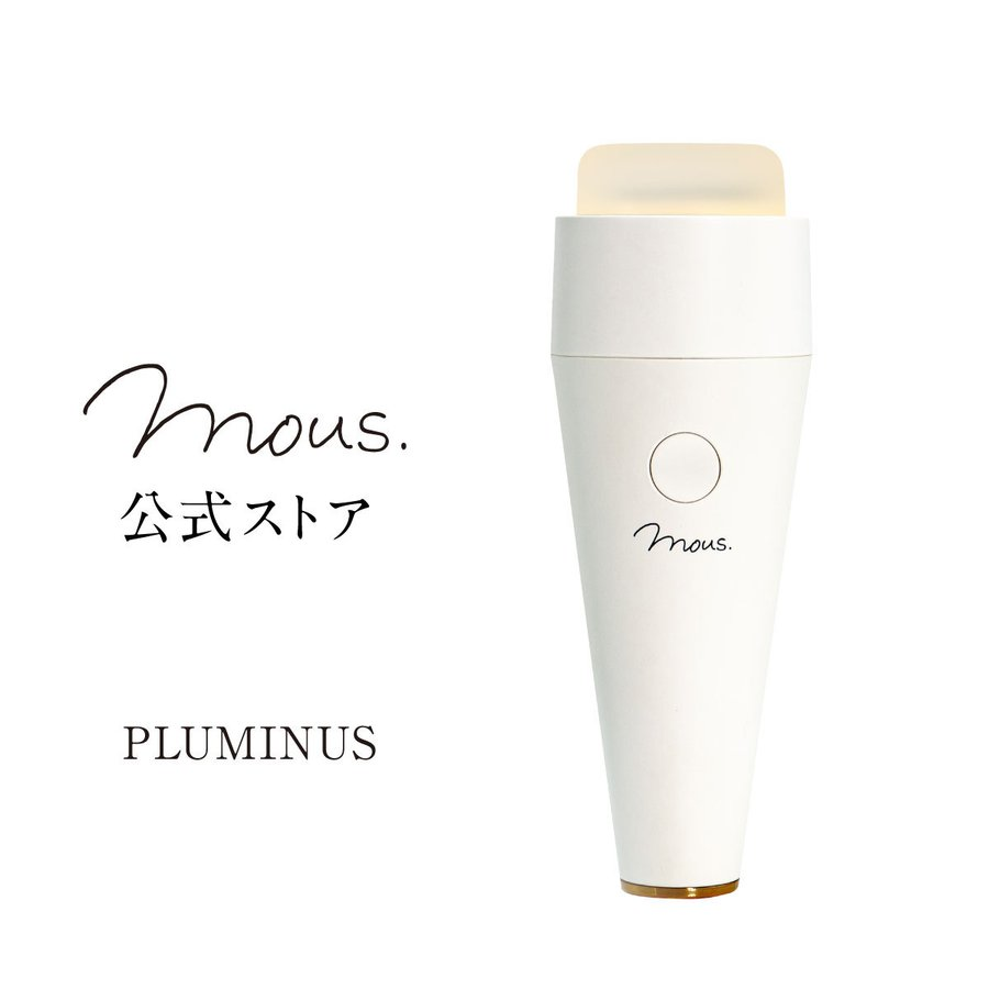 超音波 美顔器 防水 シリコンヘッド ストレスフリー mous.PLUMINUS プルミナス