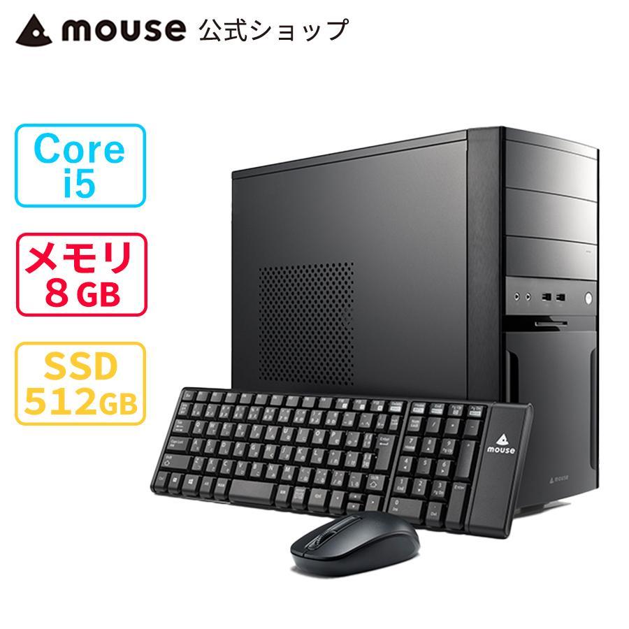 デスクトップパソコン 新品 デスクトップPC mouse DT5-MA Windows 10 Core i5 512GB M.2 SSD マウスコンピューター 5/19より後継機種での販売 [394374]