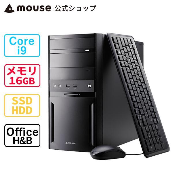 デスクトップパソコン 新品 Office搭載 デスクトップPC mouse DT9-Z490-MA-AB Windows 10 Core i9 マウスコンピューター [394377]-[-395033]