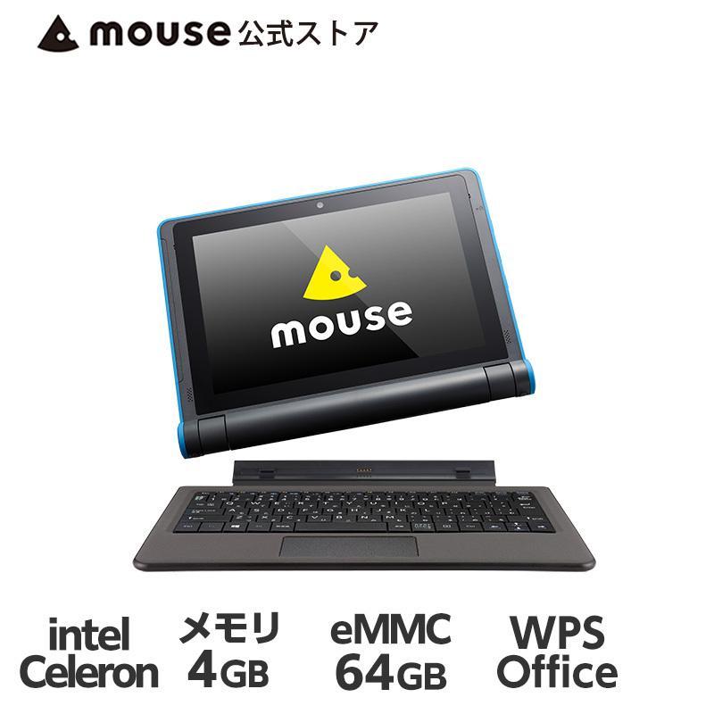 タブレットPC 10.1型 mouse E10 着脱式キーボード スタイラスペン付属 Windows 10 Pro Celeron N4100 新品 マウスコンピューター [391090]