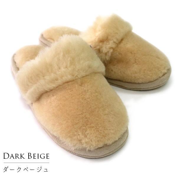 ムートンスリッパ ムートンブーツ 素足で履ける 洗える リアル天然羊毛 スリッパ あったか ルームシューズ デラックスタイプ レディース メンズ ふわふわ E800|mouton888|24