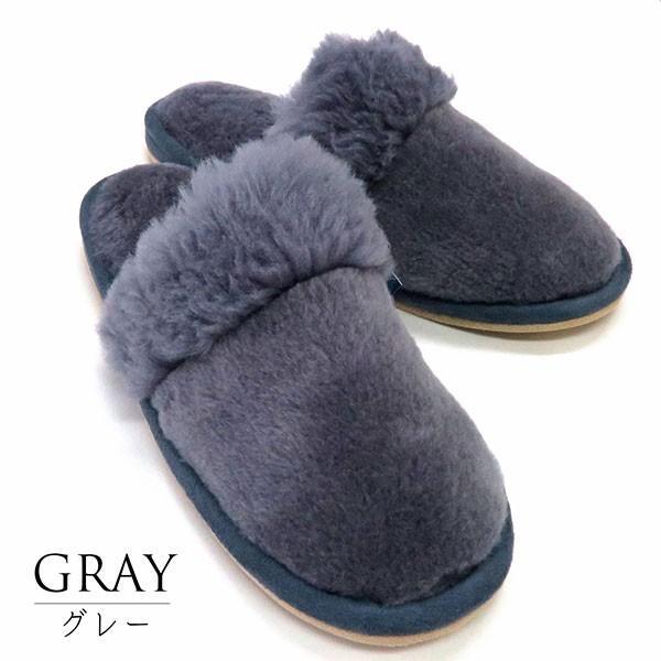 ムートンスリッパ ムートンブーツ 素足で履ける 洗える リアル天然羊毛 スリッパ あったか ルームシューズ デラックスタイプ レディース メンズ ふわふわ E800|mouton888|13