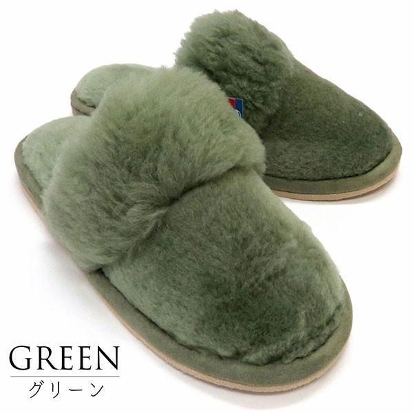 ムートンスリッパ ムートンブーツ 素足で履ける 洗える リアル天然羊毛 スリッパ あったか ルームシューズ デラックスタイプ レディース メンズ ふわふわ E800|mouton888|20