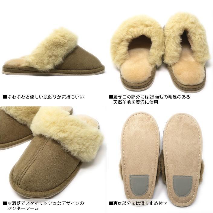 ムートンスリッパ 北欧 自然素材 素足で履ける 洗える 天然羊毛100% スリッパ あったか ルームシューズ 厚底タイプ レディース メンズ ぽかぽか 在庫処分|mouton888|05