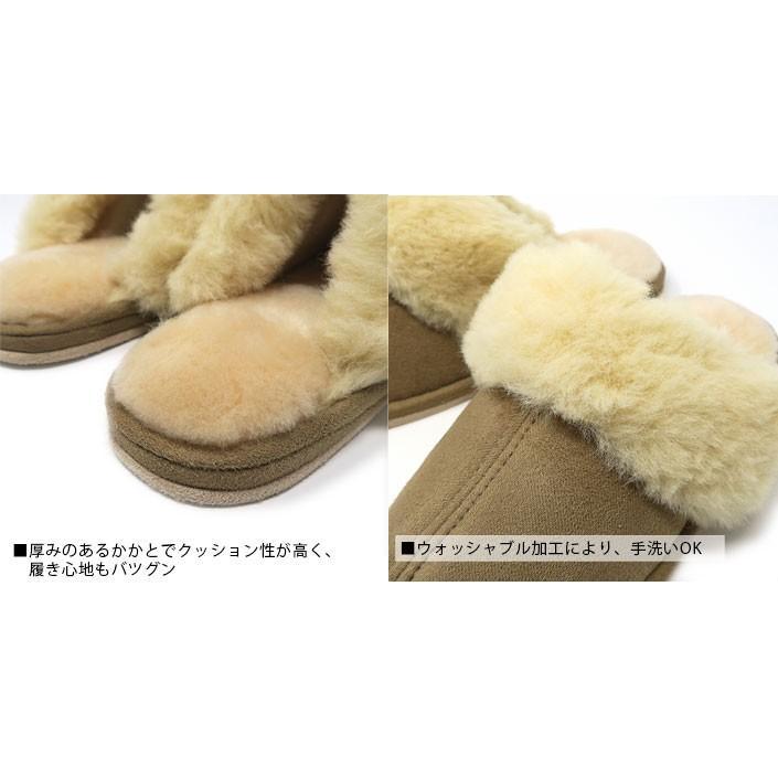 ムートンスリッパ 北欧 自然素材 素足で履ける 洗える 天然羊毛100% スリッパ あったか ルームシューズ 厚底タイプ レディース メンズ ぽかぽか 在庫処分|mouton888|06