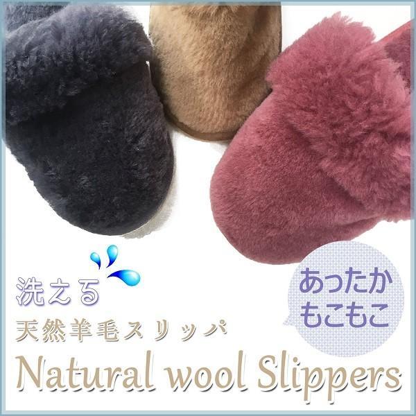 洗える 天然羊毛ムートンスリッパ デラックスタイプ ベージュ Mサイズ あったか ルームシューズ 天然羊毛 レディース メンズ ぽかぽか ふわふわ E800 mouton888 05