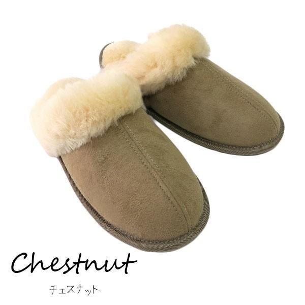 ムートンスリッパ 北欧 自然素材 素足で履ける 洗える 天然羊毛100% スリッパ あったか ルームシューズ 厚底タイプ レディース メンズ ぽかぽか 在庫処分|mouton888|14