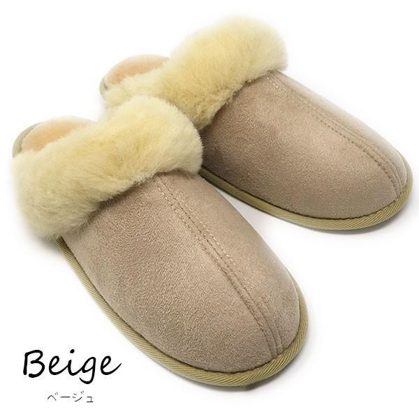ムートンスリッパ 北欧 自然素材 素足で履ける 洗える 天然羊毛100% スリッパ あったか ルームシューズ 厚底タイプ レディース メンズ ぽかぽか 在庫処分|mouton888|12