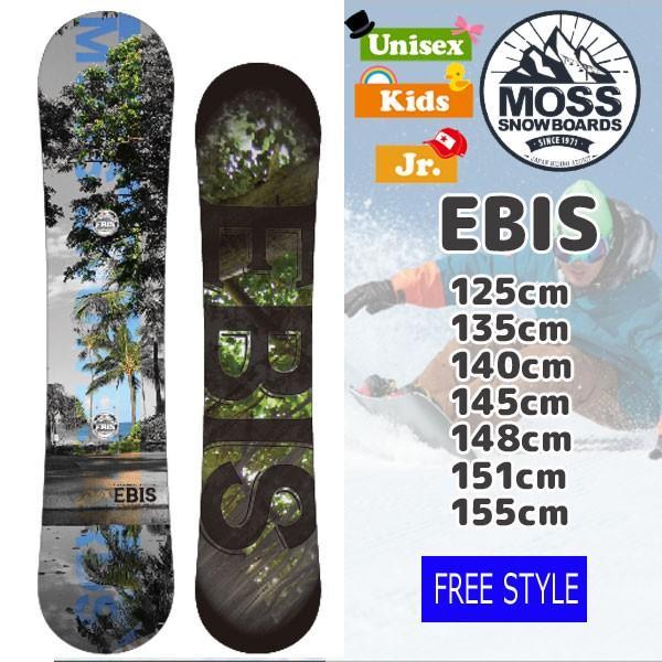 【値下げ】 スノーボード スノーボード 板 エビス 17-18 MOSS(モス) EBIS エビス FREE EBIS STYLE ≪17-18MOSS_sb≫, とくしまけん:45607702 --- airmodconsu.dominiotemporario.com