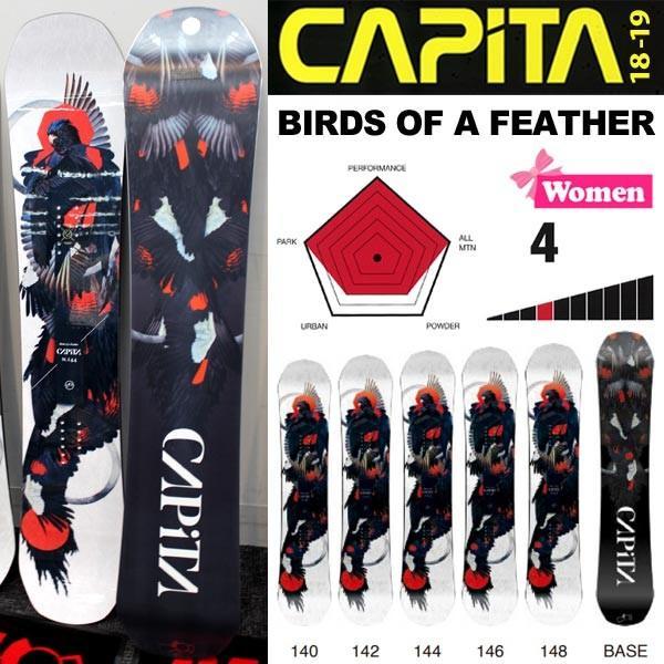 超人気高品質 スノーボード 板 18/19 CAPiTA キャピタ キャピタ スノーボード BIRDS 18/19 OF A FEATHER バードオブフェザー, 世界有名な:ff92fd71 --- airmodconsu.dominiotemporario.com