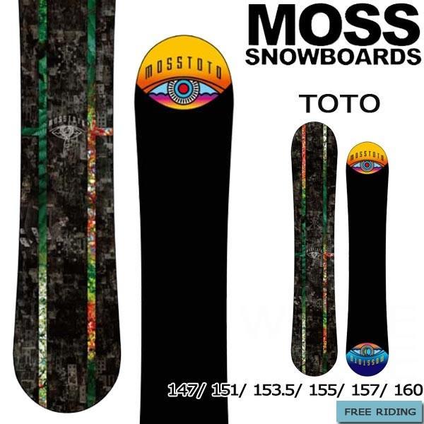 大人の上質  スノーボード 板 19-20 MOSS モス TOTO トト オールラウンド グラトリ パーク, AMA CLUB 8f8cc99f