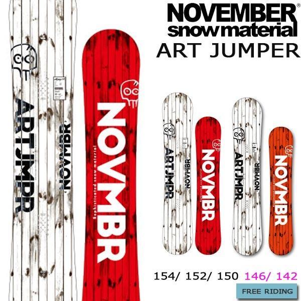 【保障できる】 スノーボード 板 19-20 NOVEMBER ノーベンバー ART JUMPER アートジャンパー 板 パーク オールラウンド JUMPER パーク パイプ, ROSSO BIANCO:c52e926d --- airmodconsu.dominiotemporario.com