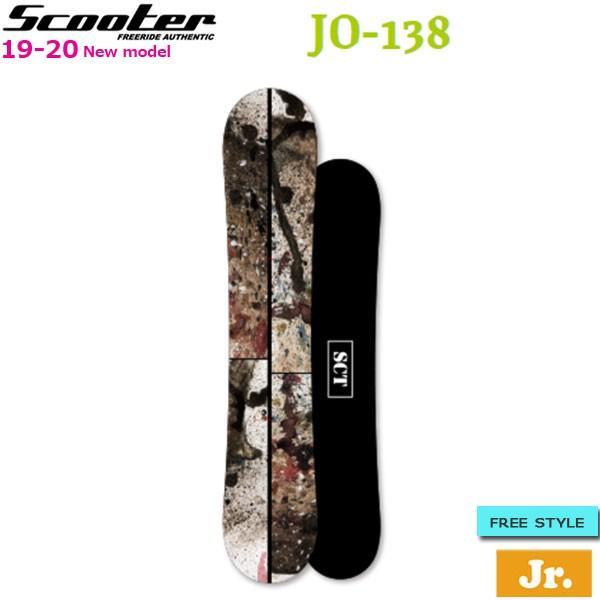 流行 スノーボード 板 19-20 SCOOTER スクーター JO 19-20 ジョー オールラウンド ジョー カービング スノーボード キッズ, No Charge:379b01e1 --- airmodconsu.dominiotemporario.com