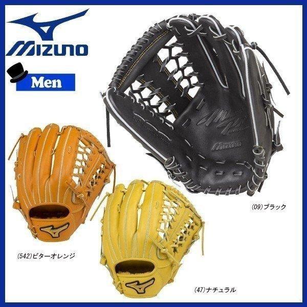 2019年新作入荷 野球 グラブ グローブ 一般用 硬式用 ミズノ MIZUNO ミズノプロ BSS限定 フィンガーコアテクノロジー 外野手用16N slng, ピアス イヤリング カラコンPIENA 558b4559