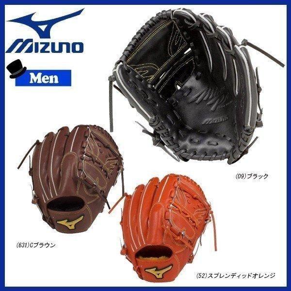野球 グラブ グローブ 一般用 硬式用 ミズノ MIZUNO ミズノプロ BSS限定 フィンガーコアテクノロジー 投手用 11 slng