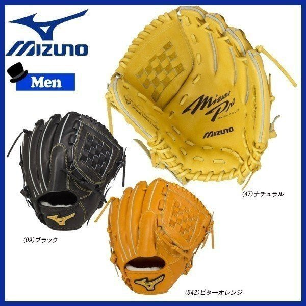 人気ブラドン 野球 グラブ グローブ 一般用 一般用 軟式用 野球 ミズノ グローブ MIZUNO ミズノプロ BSS限定 フィンガーコアテクノロジー 投手用 11 slng, e-バザール ライフインテリア:96797f39 --- airmodconsu.dominiotemporario.com