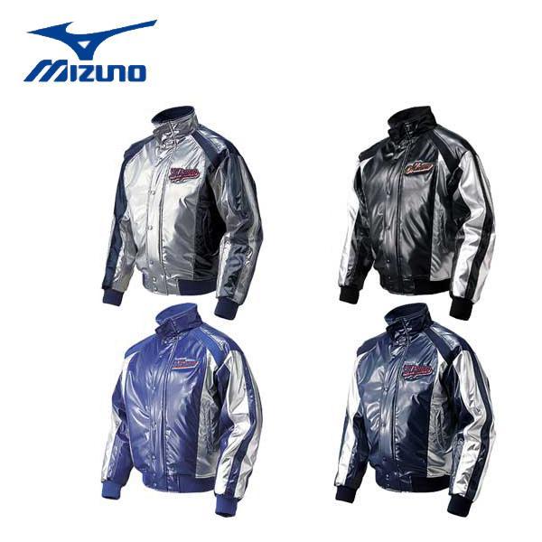 野球 MIZUNO ミズノ ビクトリーステージ グランドコート 52WM323