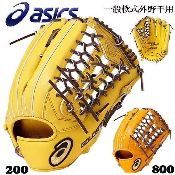 激安な 野球 軟式グローブ グラブ 一般用 アシックスベースボール asicsbaseball ゴールドステージ ロイヤルロード外野手用 サイズ12 新球対応, アカシシ 9dd7e20d