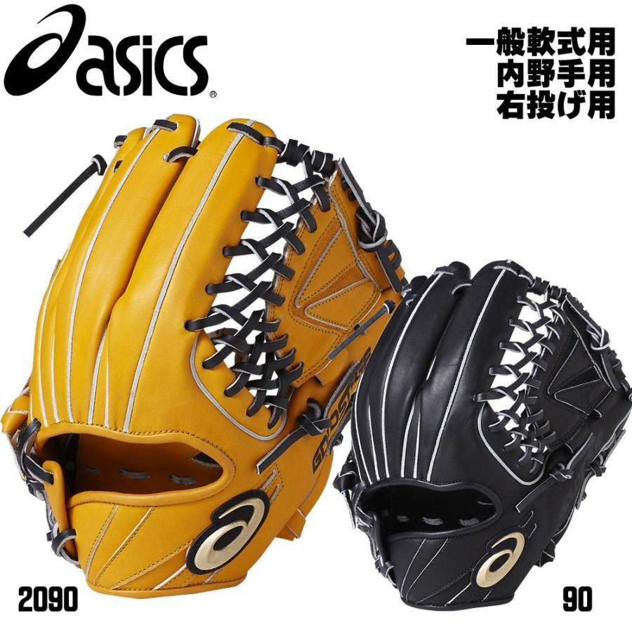大注目 野球 ASICS アシックス 一般軟式用 グラブ グローブ 内野手用 右投げ用 ゴールドステージ スピードアクセル グラブサイズ7, 長野県 38b60aa1