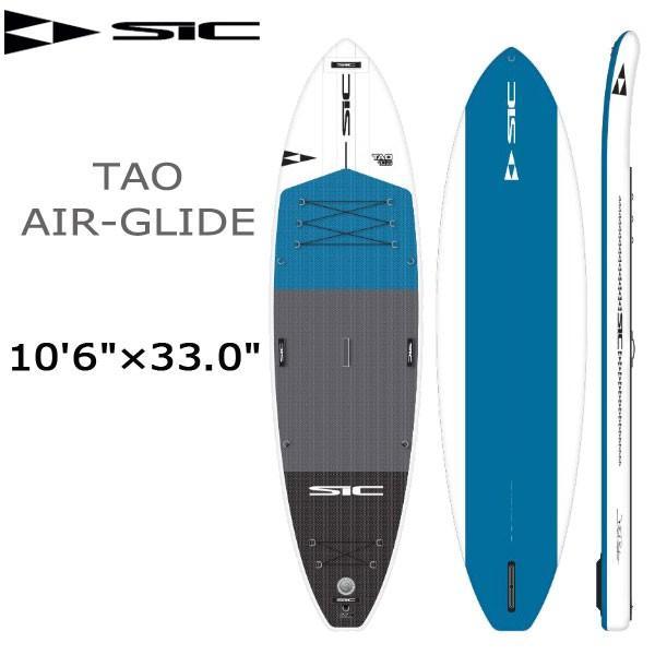 人気定番の SIC エスアイシー INFLATABLE SUP (SST) インフレータブル AIR エアーポンプ付き TAO AIR-GLIDE 10.6 x33 (SST) インフレータブル スタンドアップボード FIN付き エアーポンプ付き, ポッチワン:3d51fb1c --- airmodconsu.dominiotemporario.com