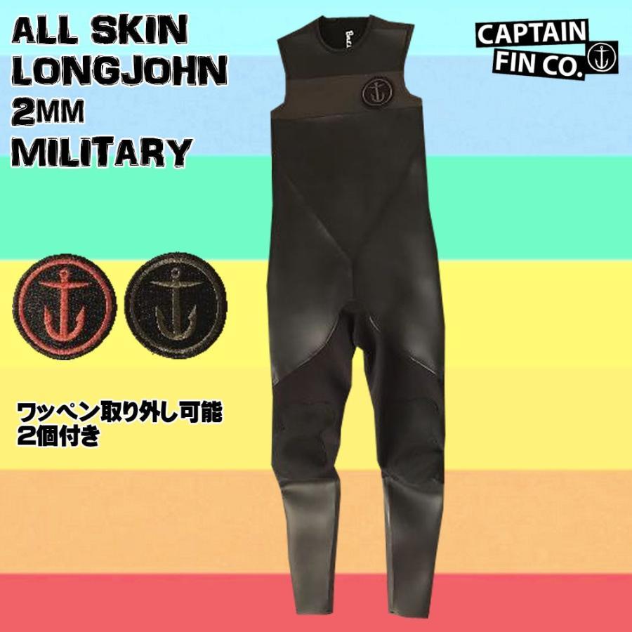 【期間限定!最安値挑戦】 18 CAPTAIN FIN(キャプテンフィン) ALL SKIN LONGJOHN 2mm MILITARY ブラック ラバー ロングジョン ワッペン取り外し可能 2個付き, メンズスーツ UNITED GOLD 1026dc41