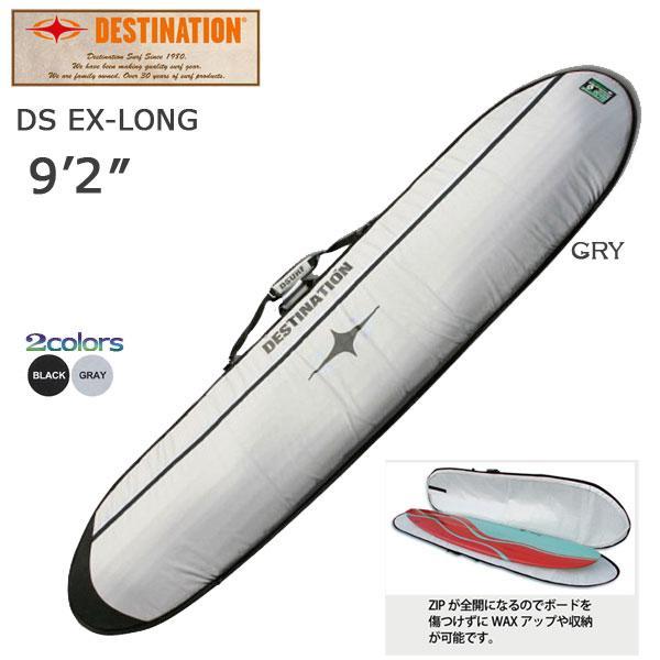 【期間限定】 DESTINATION(デスティネーション) 12mmPAD AIR EX LONG AIR TRAVEL 12mmPAD サーフィン 9'2 トラベル用ハードケース サーフィン, ニイサトムラ:719e8775 --- airmodconsu.dominiotemporario.com