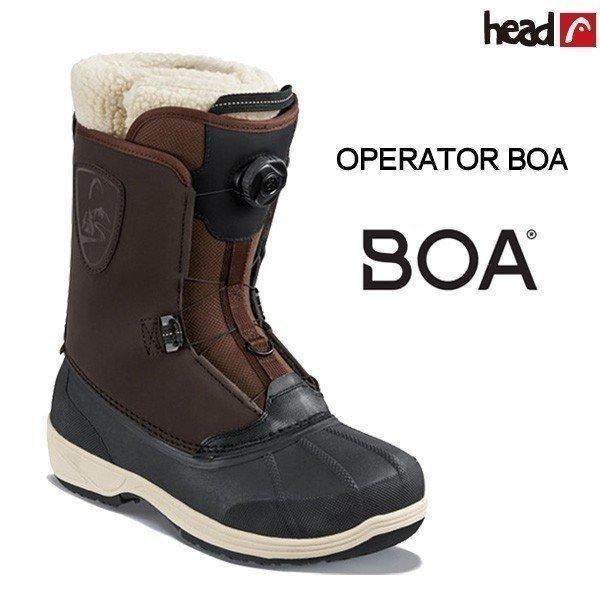 スノーボード ブーツ 靴 19-20 HEAD ヘッド OPERATOR BOA 褐色 オペレーターボア 雪板 スノトレ モービル あすつく