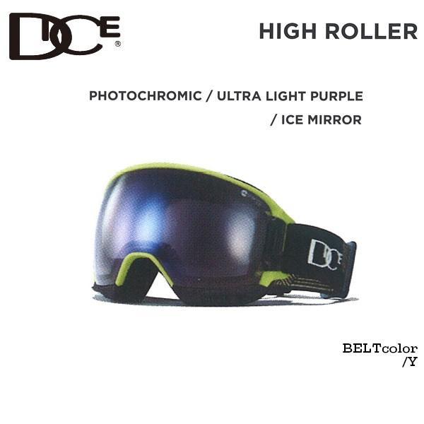 最新デザインの スキー スノーボード ゴーグル 19-20 DICE ダイス HIGHROLLER ハイローラー ULTRA調光 フォトクロミックアイスミラーxUライトパープル 大型球面 曇らない, ヘアアクセサリーのコットンクラブ 0a715efc
