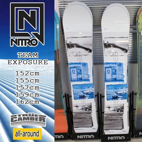 【ギフト】 スノーボード ボード 板 17-18 ボード EXPOSURE NITRO ナイトロ TEAM 板 EXPOSURE, Deckfree:0c3fe3d7 --- airmodconsu.dominiotemporario.com