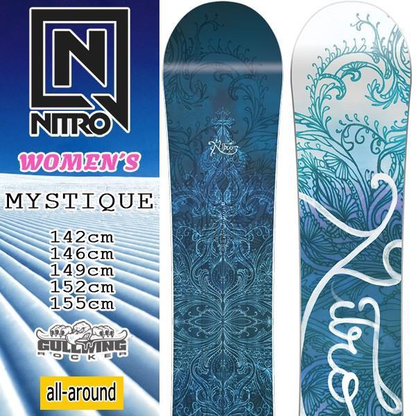 正式的 スノーボード ボード MYSTIQUE ナイトロ 板 17-18 17-18 NITRO ナイトロ MYSTIQUE, インナー通販エルドシック:4995838c --- airmodconsu.dominiotemporario.com
