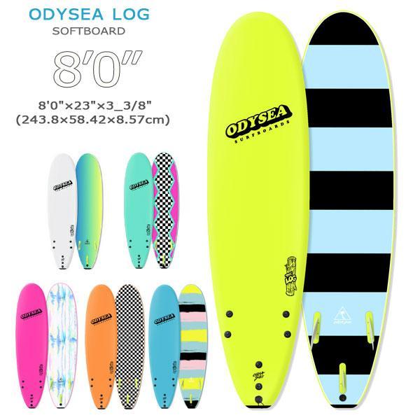 19 CATCH SURF キャッチサーフ ODYSEA 8'0 LOG フィン付き ソフトボード ファンボード オディシー sp-cth個人宅送料無料 catch-s